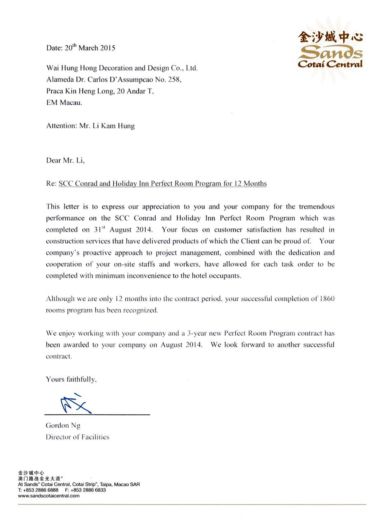 SANDS COTAI CENTRAL - LETTER OF APPRECIATION