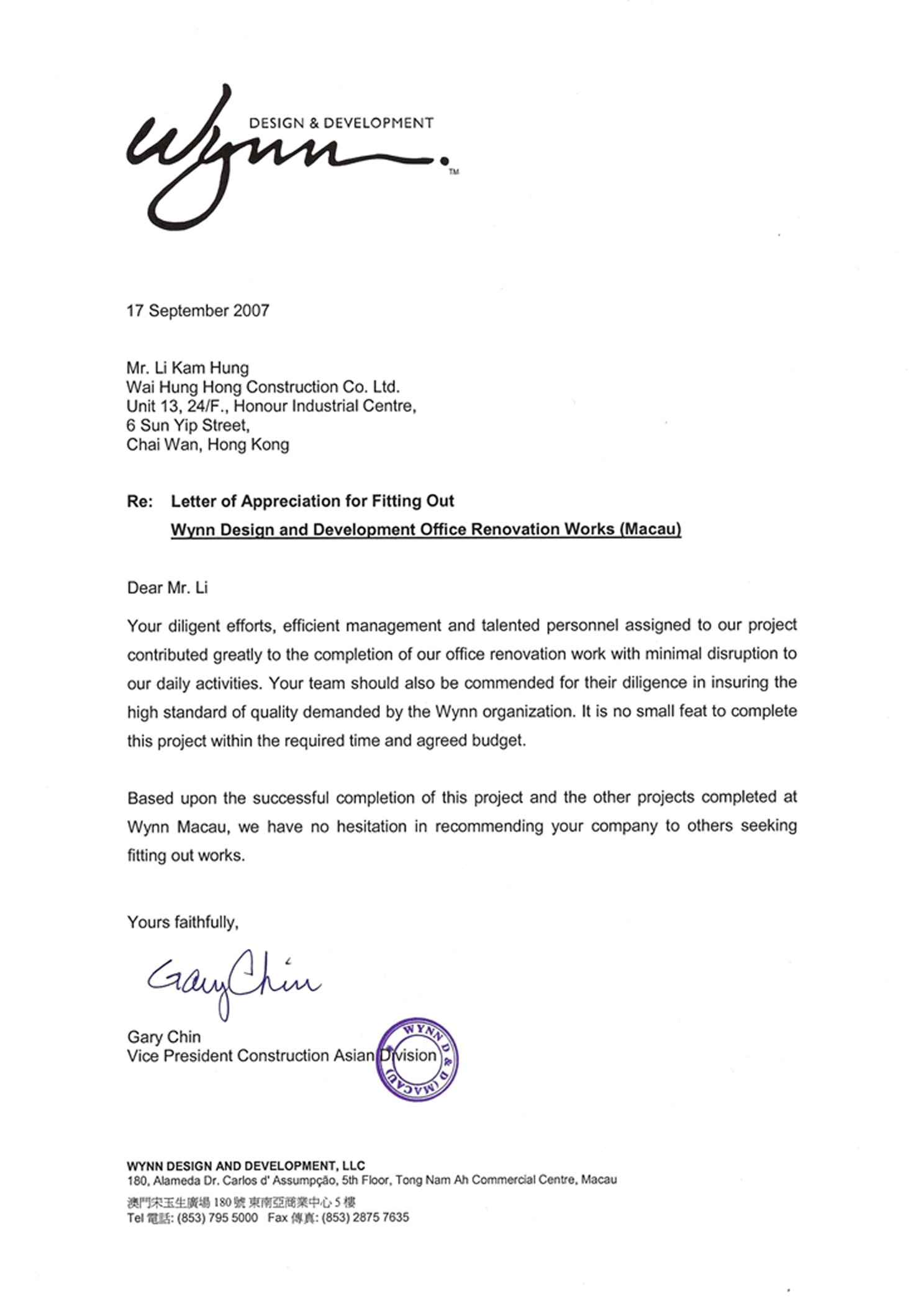 WYNN DESIGN & DEVELOPMENT - LETTER OF APPRECIATION